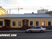 Жилой дом — Саратов, улица Московская, 29