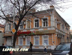 Дом Амалии Григорьевой — Саратов, улица Рахова, 148