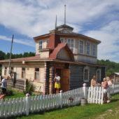 В Ярославской области появится деревня Тыгыдым