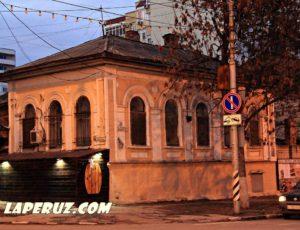 Доходный дом А.М. Салько — Саратов, улица Первомайская, 56 / Некрасова, 39