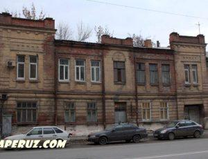 Дом А.Е. Федина — Саратов, улица Кутякова, 56