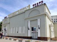 К 2021 году закончится реставрация столичного кинотеатра «Художественный»