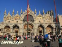 Собор святого Марка (Basilica di San Marco) — Венеция, San Marco, 328