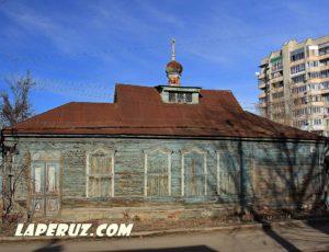 Белокриницкий молельный дом — Саратов, улица Кузнечная, 46