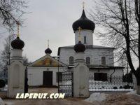 Храм Георгия Победоносца — Старая Русса, улица Георгиевская, 26