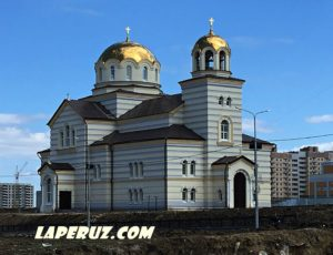 Храм святителя Спиридона Тримифунтского — Саратов, посёлок Солнечный-2