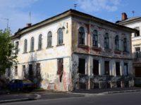 Здание в Тутаеве стало объектом культурного наследия