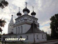 Церковь Всемилостивого Спаса — Белозерск, улица Дзержинского, 8