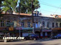 Доходный дом И.И. Лисунова — Саратов, улица Кутякова, 4