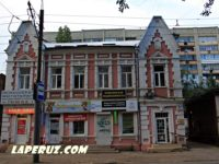 Дом М.С. Фофанова — Саратов, улица Мичурина, 51