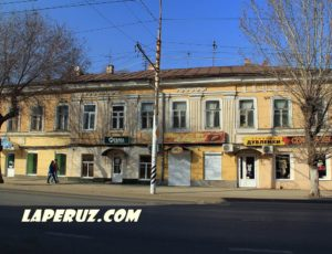 Дом М.И. Васильева-Южина — Саратов, улица Московская, 38