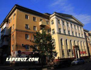 Проектный институт — Саратов, улица Сакко и Ванцетти, 8