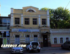 Жилой дом — Саратов, улица Киселёва, 65