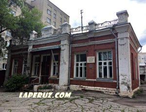 Цех радиофикации — Саратов, улица Провиантская, 21