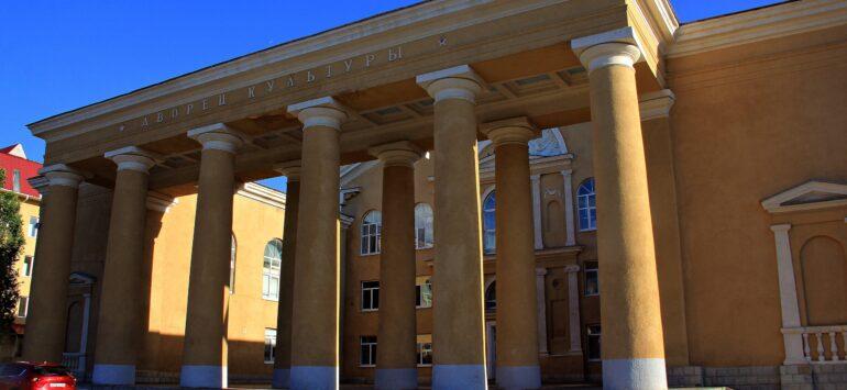 Дворец культуры «Мир» — Саратов, улица Гвардейская, 15Б