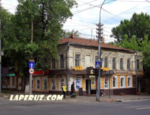 Доходный дом — Саратов, улица Рабочая, 51 / улица Чапаева, 30
