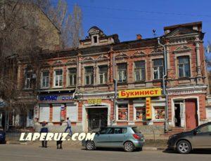 Доходный дом К.А. Войтович — Саратов, улица Сакко и Ванцетти, 46