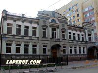 Особняк — Саратов, улица Ульяновская, 25