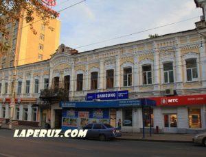 Дом Карепанова — Саратов, улица Московская, 57