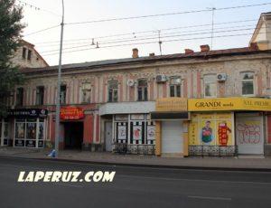 Дом Т.И. Егоровой — Саратов, улица Московская, 100