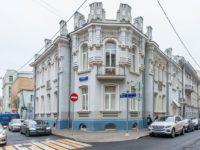 Московскую усадьбу Тарасовых признали памятником архитектуры