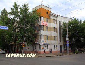 Жилой дом «Банковец» — Саратов, улица Радищева, 23