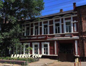 Доходный дом И.И. Пастрюлина — Саратов, улица Некрасова, 34