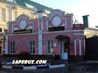 Здание хозяйственных служб с пристроями — Энгельс, площадь Ленина, 38