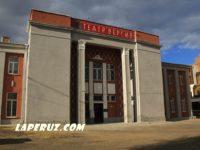 Кинотеатр «Темп» (Театр «Версия») — Саратов, площадь Орджоникидзе, 1с1