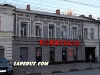 Жилой дом — Саратов, улица Большая Казачья, 52