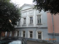 Рязань, улица Щедрина, 37