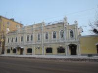 Винная монополия — Рязань, улица Горького, 98