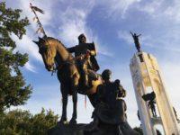 В Брянске реконструировали Покровскую гору