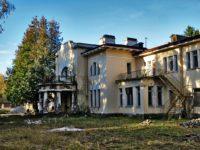 Петергофская усадьба стала памятником культурного наследия