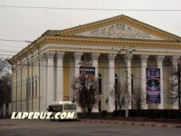 Рязанский театр драмы — Рязань, Театральная площадь, 7