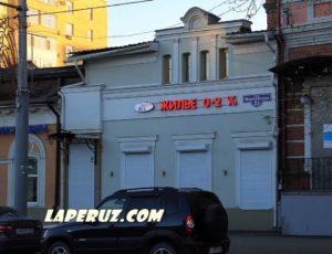 Флигель — Саратов, улица Соборная, 42 / улица Московская, 53