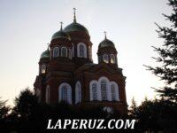 Собор Воскресения Христова — Пугачёв, улица Топорковская, 12