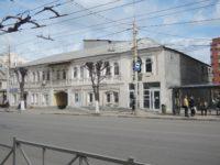 Рязань, улица Ленина, 4
