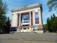 Уфимский кинотеатр–памятник архитектуры станет спортивной школой