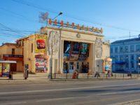 Якутский кинотеатр в стиле ар-деко лишили статуса памятника