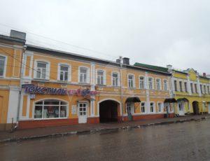 Жилой дом — Рязань, улица Краснорядская, 13