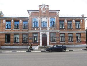 Романовская школа — Рязань, улица Семинарская, 15