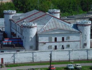 Тюремный замок (СИЗО №1) — Рязань, Первомайский проспект, 27Б