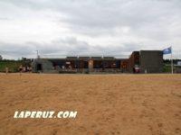 Наутхолсвик — городской пляж Рейкьявика