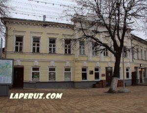 Дом М.М. Шарова — Рязань, улица Почтовая, 54