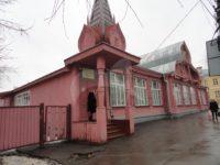 МБУДО ЦДТ Феникс — Рязань, улица Право-Лыбедская, 28
