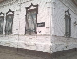Дом купца Миллера — Маркс, проспект Ленина, 51