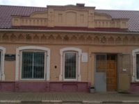 Магазин — Маркс, улица Кирова, 39