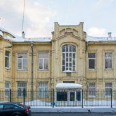 Московский особняк Келлера поставлен на государственную охрану