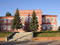 Мужская гимназия — Маркс, проспект Ленина, 26